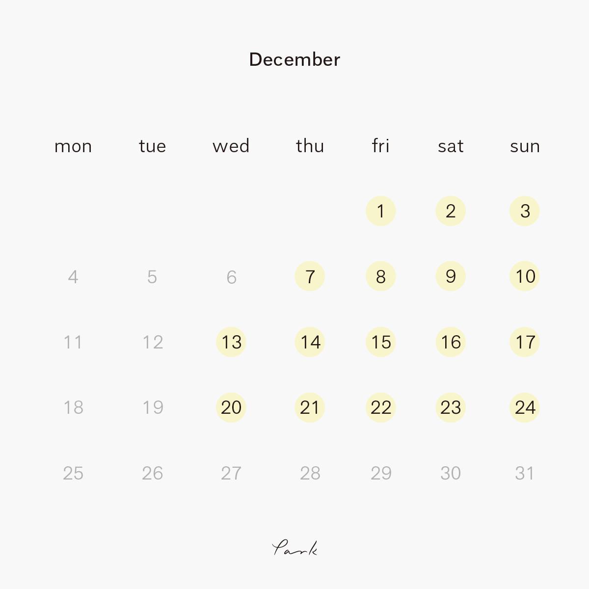 2017年12月 park営業カレンダー