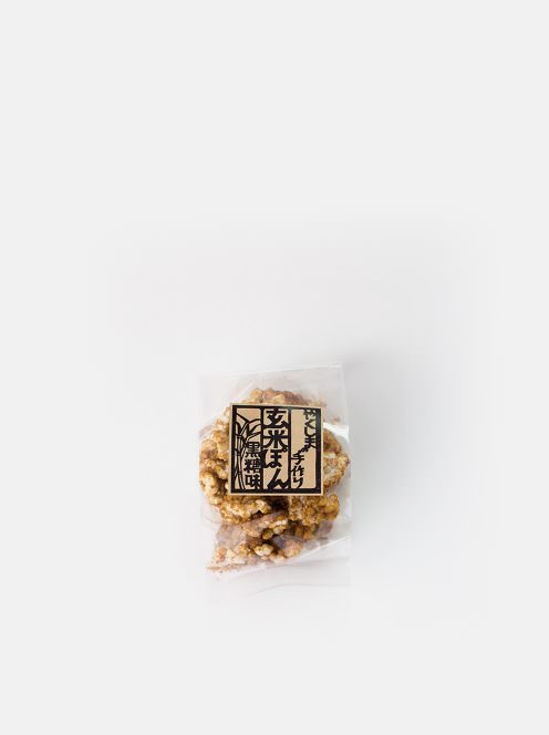 やくしまの手作り 玄米ぽん 黒糖味