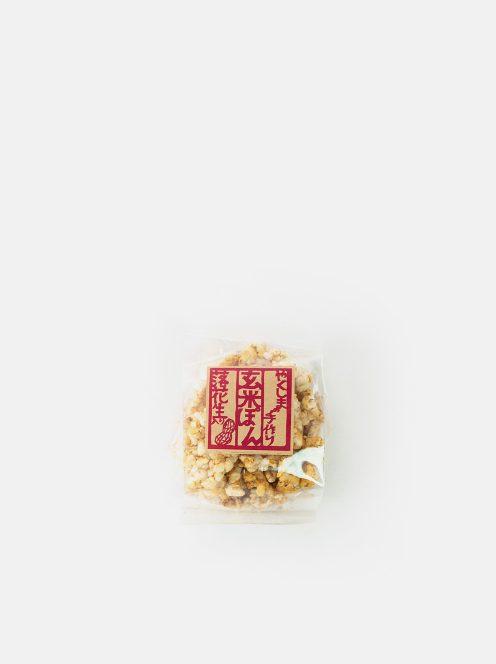 やくしまの手作り玄米ぽん 落花生入り