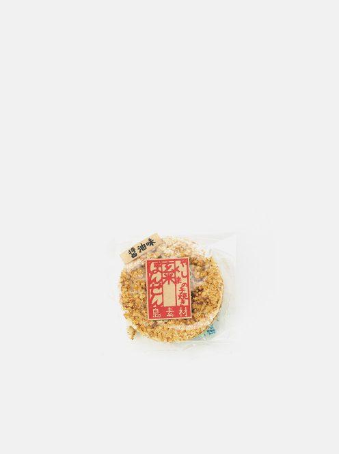やくしまの手作り 玄米ぽんせん 醤油味