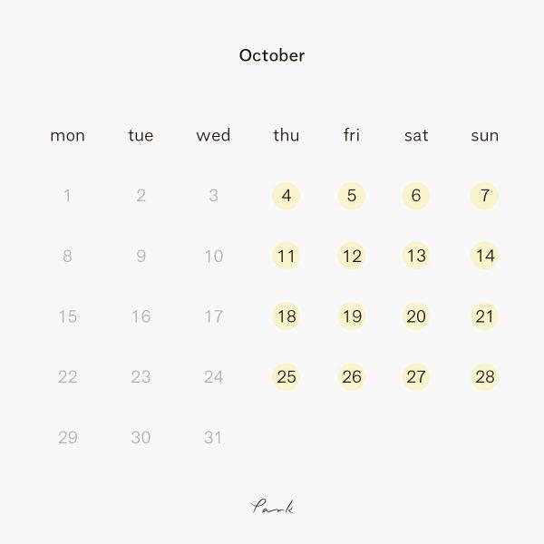 2018年10月の営業カレンダー