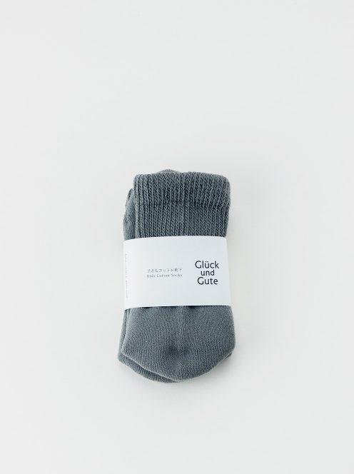 グリュックントグーテ / 子どもコットン靴下 18-22cmミドル丈(ミドルグレー)