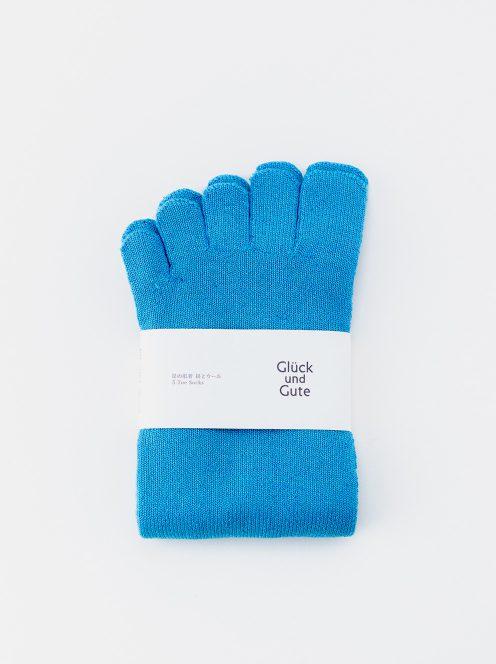 グリュックントグーテ / 五本指「足の肌着」絹とウール(ライトブルー)