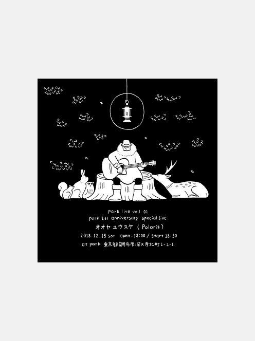 12/15 オオヤユウスケ ライブチケット