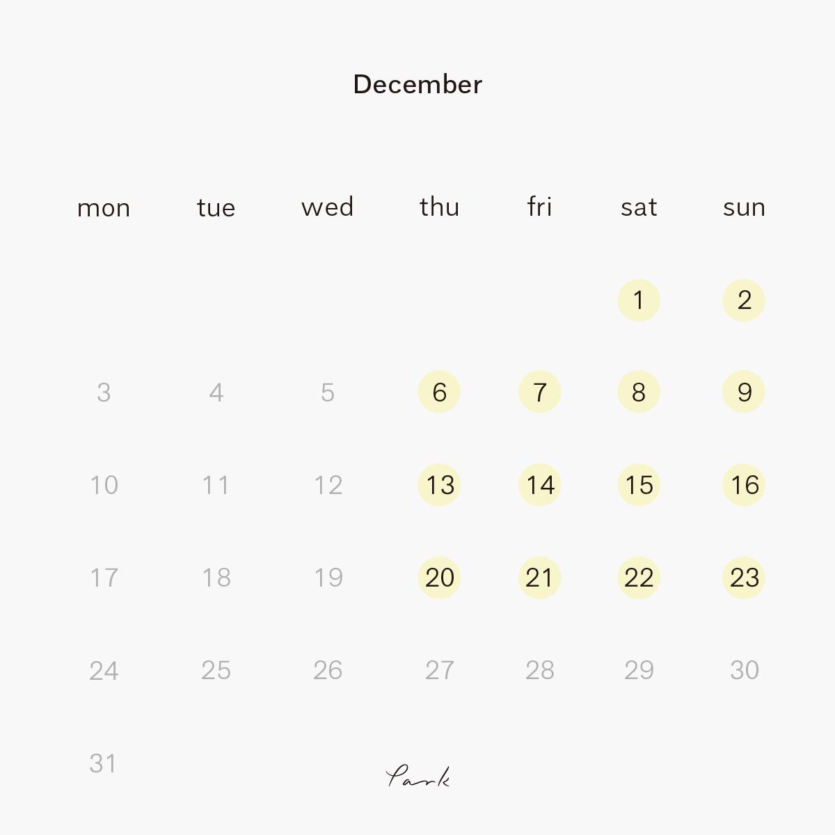 2018年12月の営業カレンダー