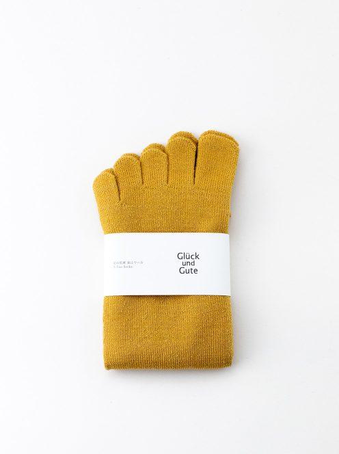 グリュックントグーテ / 五本指「足の肌着」絹とウール(スモークイエロー)