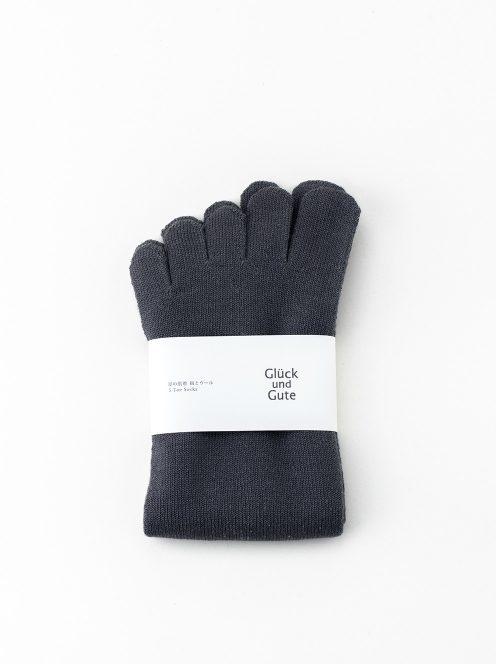 グリュックントグーテ / 五本指「足の肌着」絹とウール(ミドルグレー)