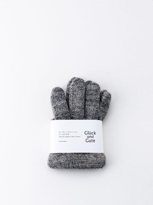 グリュックントグーテ / オーガニックコットンとウールの手袋 Women(ベージュ×チャコール杢)