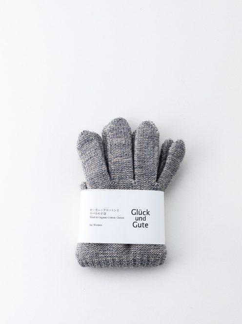 グリュックントグーテ / オーガニックコットンとウールの手袋 Women(ベージュ×グレー杢)