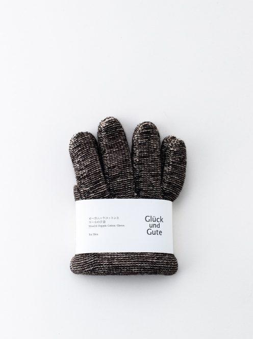 グリュックントグーテ / オーガニックコットンとウールの手袋 Men(ベージュ×ブラウン)