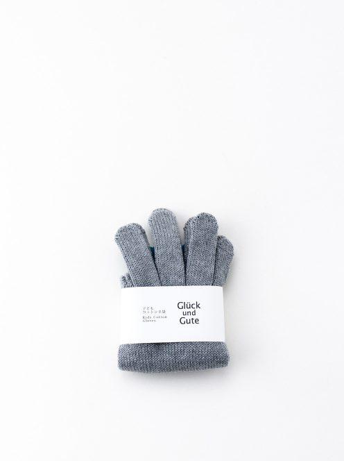 グリュックントグーテ / 子どもコットン手袋 M寸(ライトグレー)