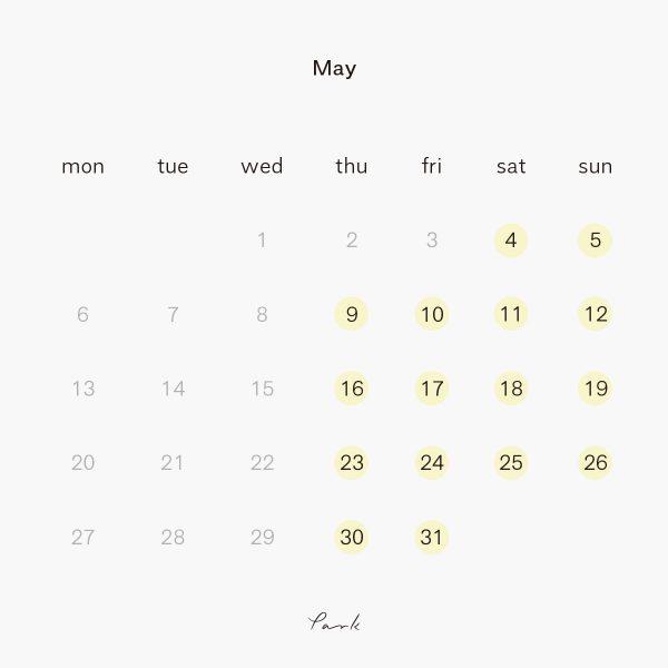 2019年5月の営業カレンダー