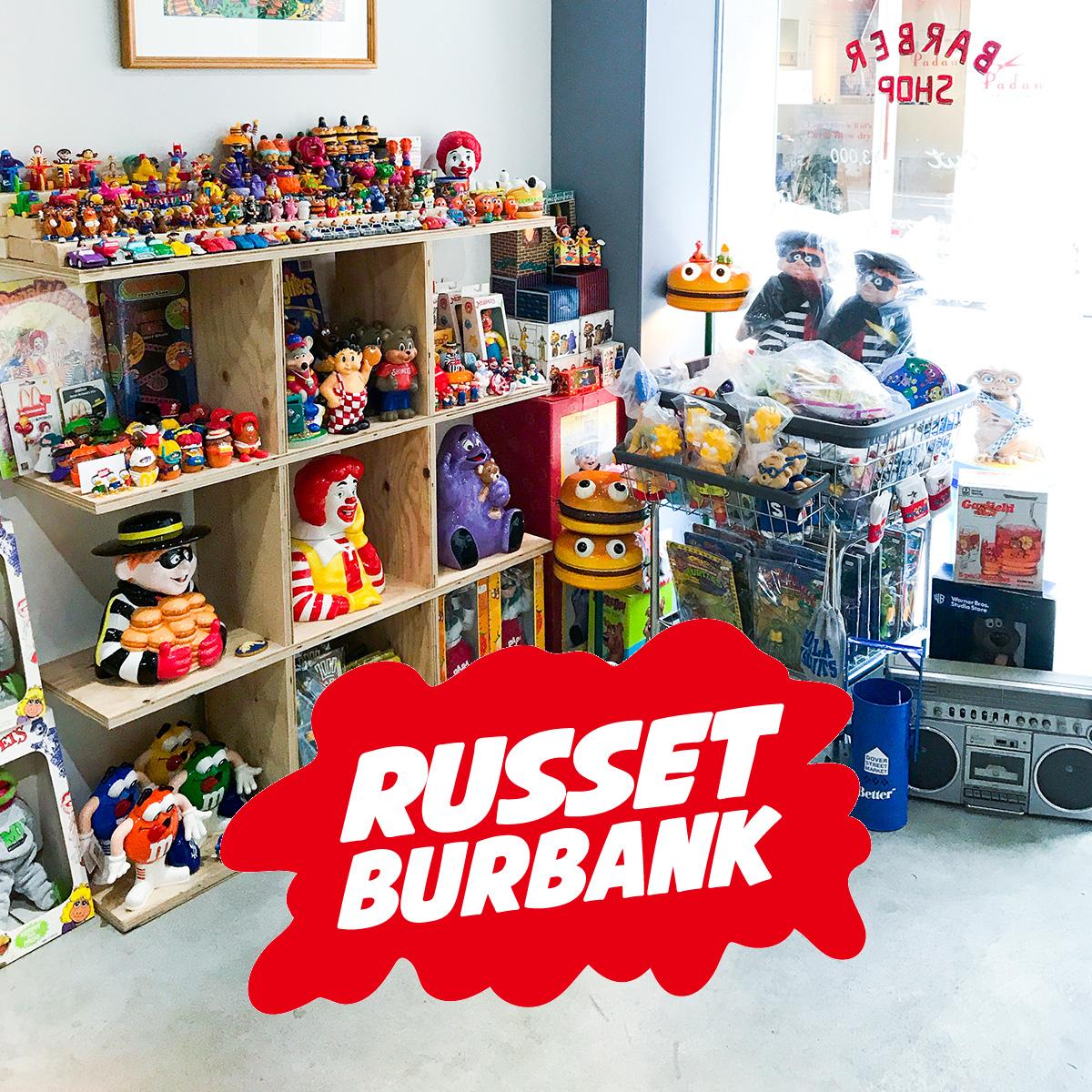 パークの夏祭り | RussetBurbank(ラセットバーバンク)