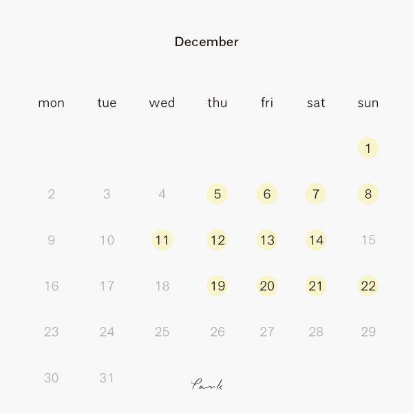 2019年12月の営業カレンダー