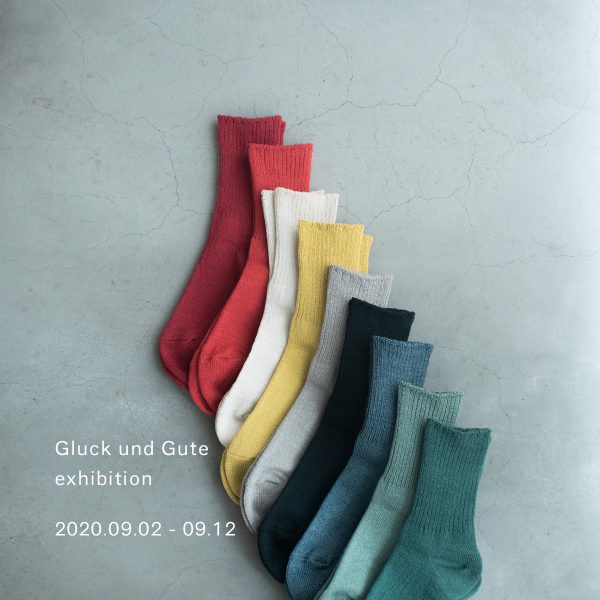 【Gluck und Gute Exhibiton】9/2 – 12