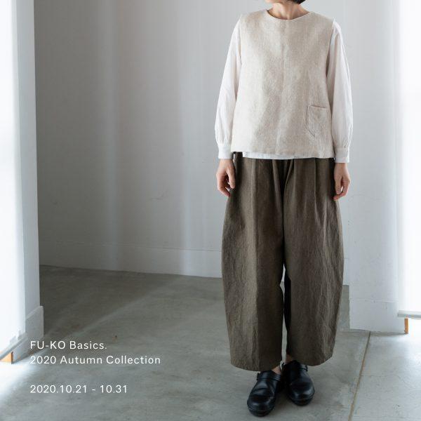 FU-KO Basics.2020 Autumn Collection 開催のお知らせ