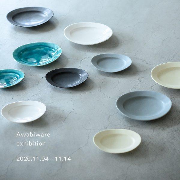 Awabiware Exhibition開催のお知らせ