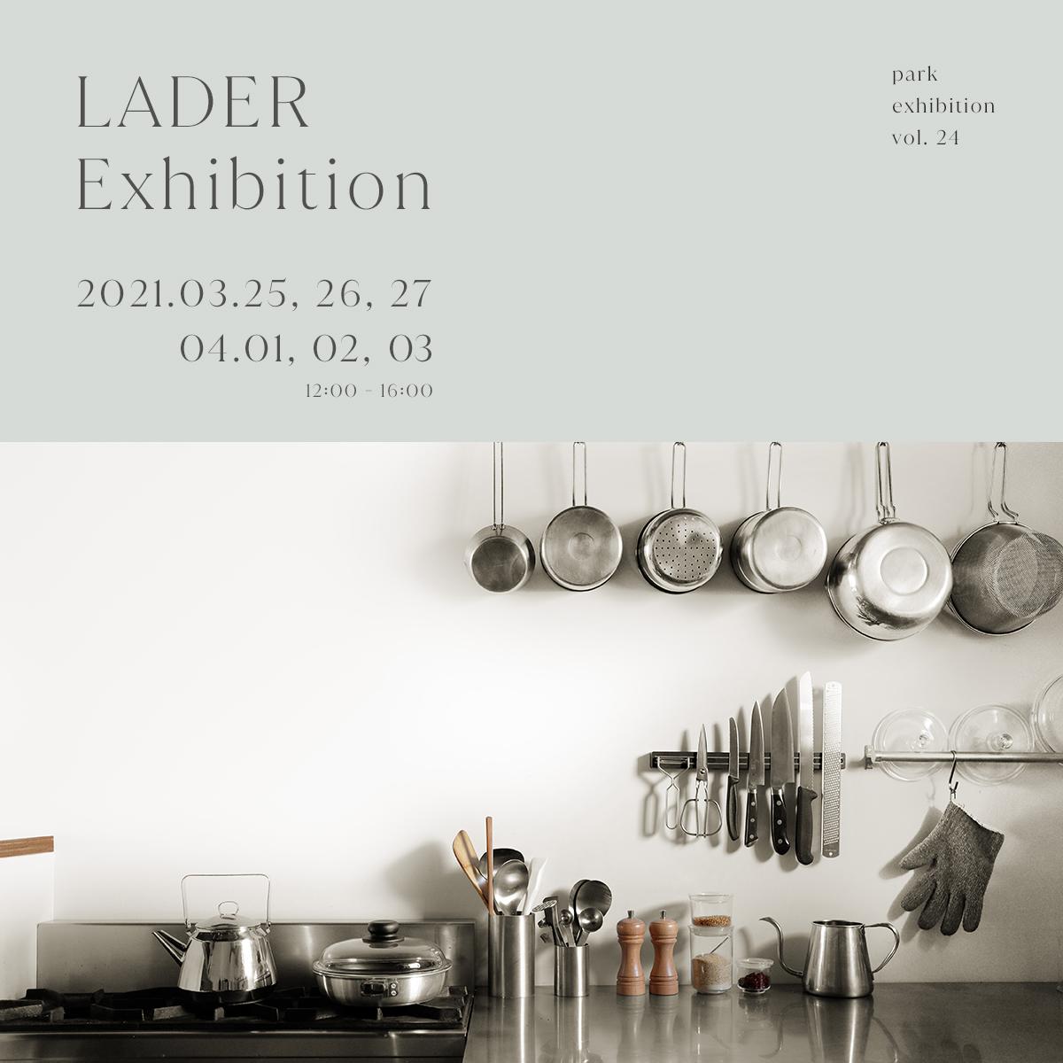 LADER Exhibition開催のお知らせ