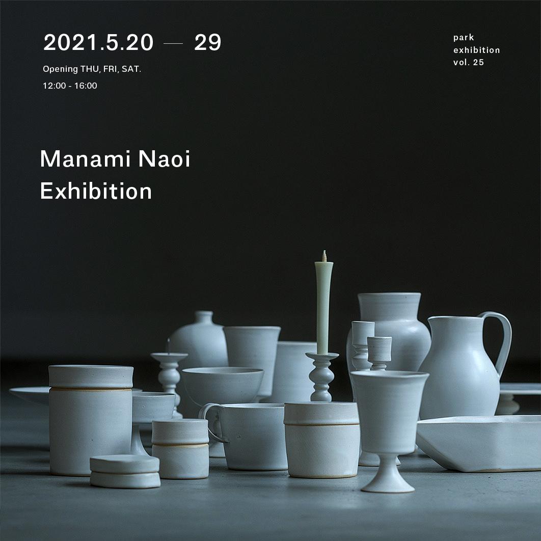 Manami Naoi Exhibition