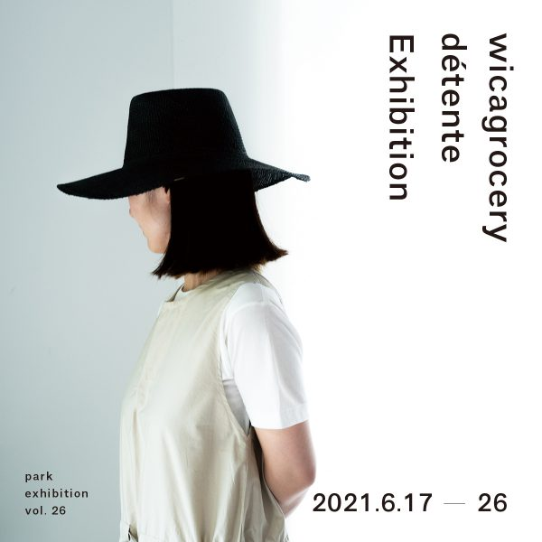 wica grocery / détente Exhibition 開催のお知らせ