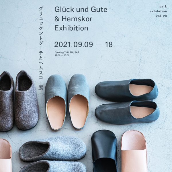 Glück und Gute & Hemskor Exhibition 開催のお知らせ